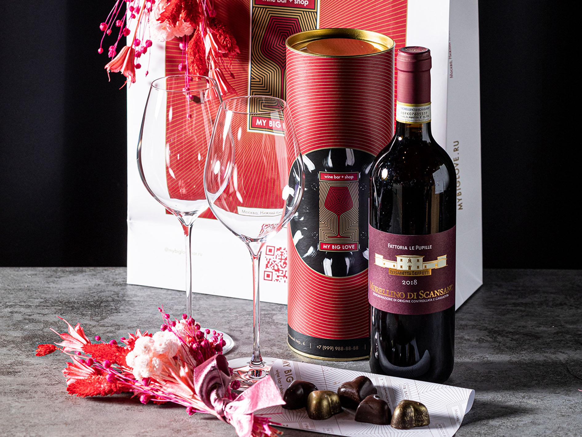 Подарочный набор c красным вином