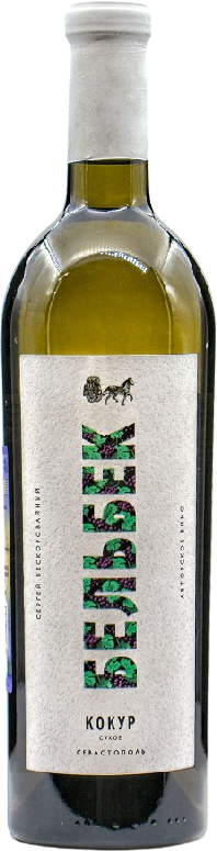 Wine Club Belbek Kokur