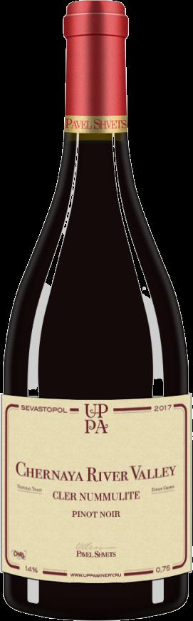 Pinot Noir Cler Nummulite