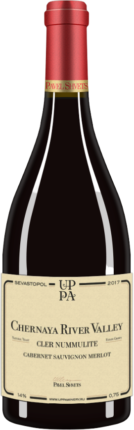 Cabernet Sauvignon Merlot